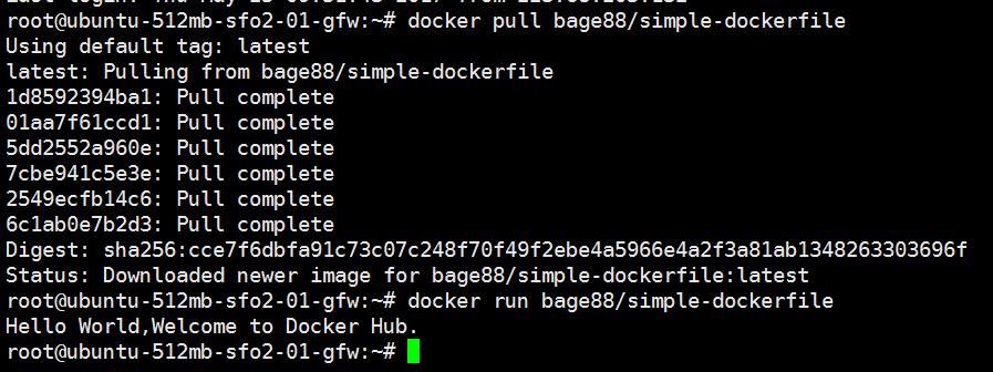 docker run bage88/simple-dockerfile